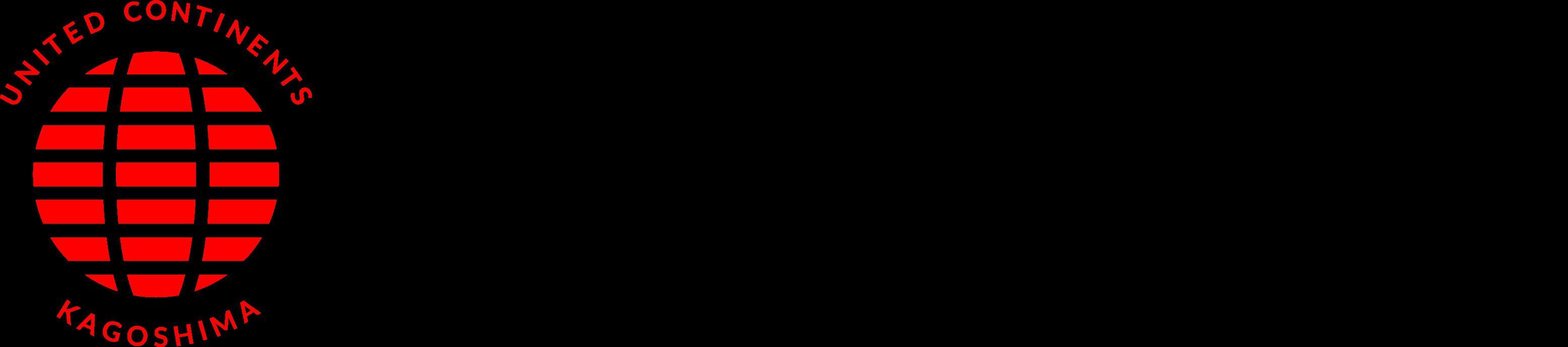 UCI鹿児島留学センター