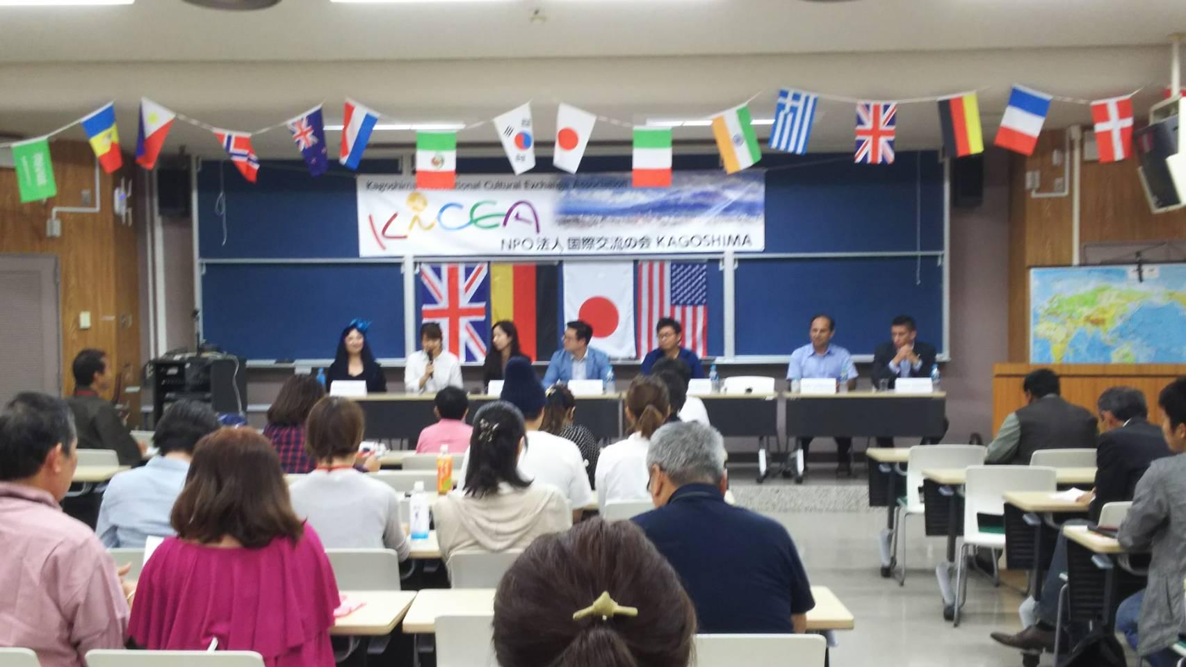 国際交流の会Kagoshima in 鹿児島大学水産学部のイベントに参加しました